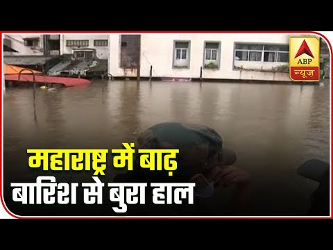 Maharashtra Floods: Water Receding In Kolhapur And Sangli, Relief Ops Continue | ABP News