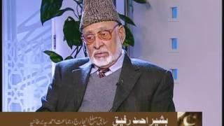 Historic Facts: Programme 23 - Part 1 (Urdu)