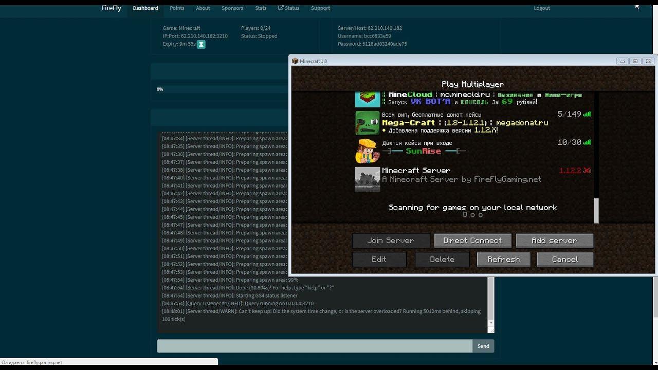 Все для хостинга minecraft загрузить картинку на фото хостинг
