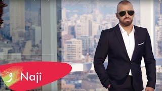 Naji Osta - Wakhed Bali [Official Lyric Video] (2015) / ناجي أسطا - واخد بالي
