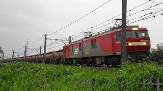 〔4K UHD cc〕JR貨物・高崎(八高)線:北藤岡・新町~倉賀野駅間、「EH500形」牽引貨物列車、走行シーン。《5097》
