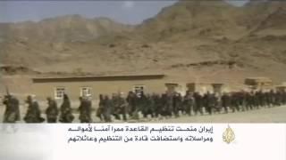 وثائق تعاون لوجستي بين القاعدة وإيران
