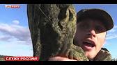 Костюм ветроводозащитный ВКБО - YouTube