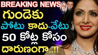 Actress Sridevi Passed Away Death Mystery Revea...