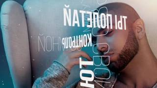 Артём Качер - Яд (lyric video)