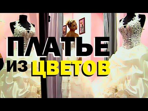 Салон свадебных и вечерних платьев VESSNA, Брест, Минск