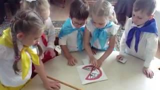 Экологический квест Защитим муравейники   Толмачева Глаголева