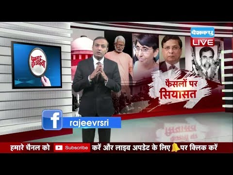 #GhumtaHuaAaina | News of the Week, Current Affairs in India| 22 April 2018 #DBLIVE