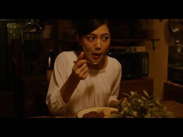 映画『にがくてあまい』特報映像