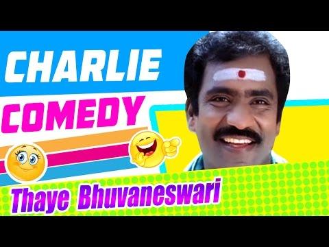 Thaye Bhuvaneswari Tamil Movie Comedy | Charlie Comedy Scenes | Soundarya | API Tamil Comedy