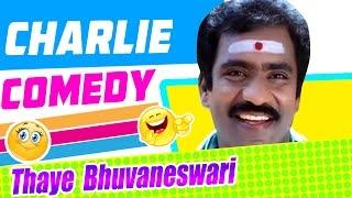 Thaye Bhuvaneswari Tamil Movie Comedy   Charlie Comedy Scenes   Soundarya   API Tamil Comedy