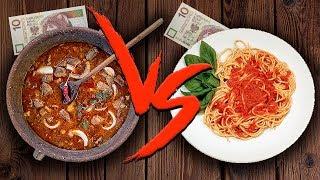 Kto zrobi lepszy obiad za 10 ZŁOTYCH?