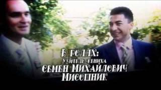одесса свадьб сватовство (ДЖА продакшн)