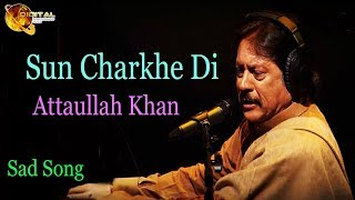 Sun Charkhe Di | Audio-Visual | Superhit | Attaullah Khan Esakhelvi