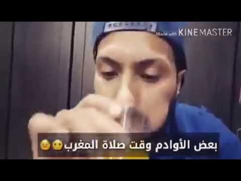 Araplarda iftar açılımı(Afiyet Olsun)