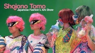 Shojono Tomo - Japanese Art & Fashion at Edo-Tokyo Museum