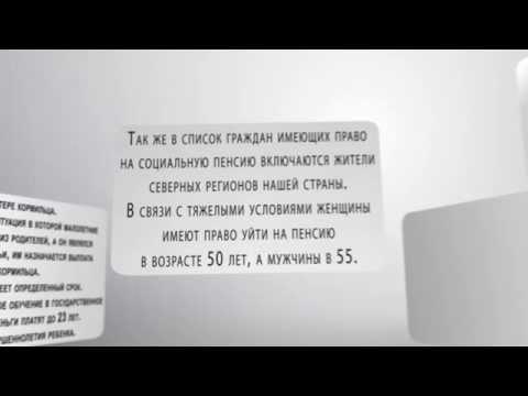 ТРУДОВАЯ ПЕНСИЯ - Все о пенсиях - Сайт пенсионеров