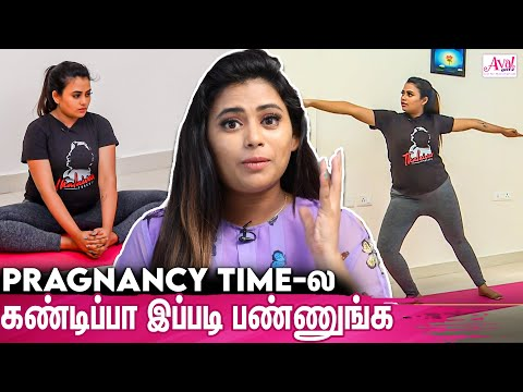 Normal Delivery-க்கு இதையெல்லாம் சாப்பிடுங்க : Actress Farina About Pregnancy Diet Tips