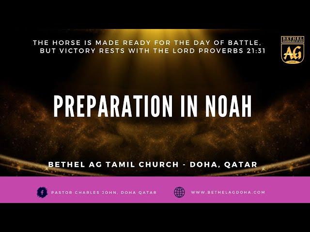Word of God - Preparation in Noah
