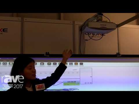ISE 2017: Gaoke Group Presents Interactive Whiteboard and Products for Classrooms