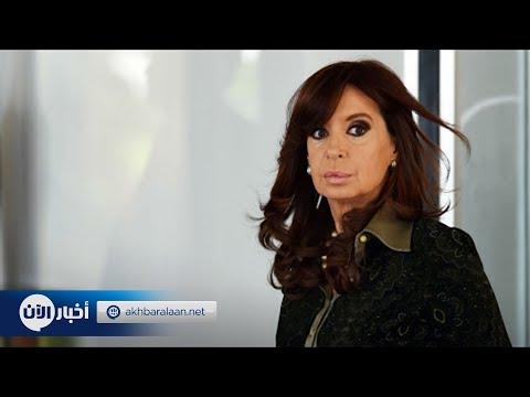 الأرجنتين اتهام الرئيسة السابقة بقضية فساد جديدة  - نشر قبل 4 ساعة