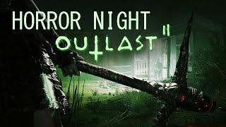 Την Παρασκευή, έχει Horror Night!