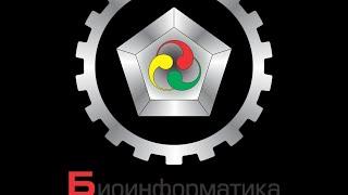 Технология БиС  Устный урок 3  Астана сш №28 учитель  Садаускас А Н