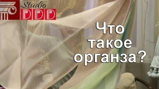 видео Короткие шторы на кухню: особенности стиля и декора