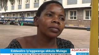 Eddwaliro ly'eggwanga ekkulu Mulago thumbnail