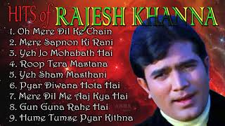 BEST OF RAJESH KHANNA | RAJESH KHANNA HIT SONGS JUKEBOX | BEST EVERGREEN OLD HINDI SONGS