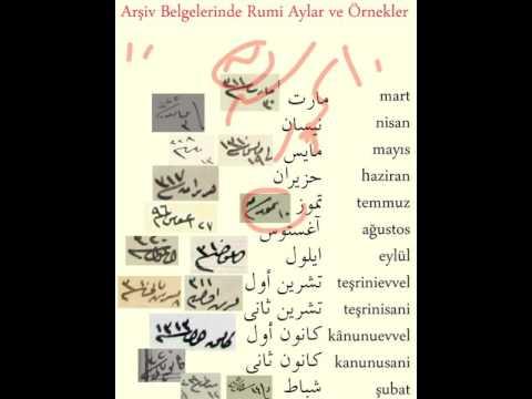 Arşiv Belgelerinde Rumi Tarih Ve örnekleri Youtube