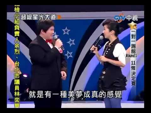 Best HQ, Super Star Avenue Lin Yu Chun Sings Amazing Grace LIVE