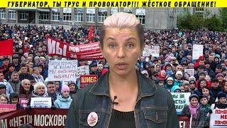 Обращение к свободным людям Севера и нашей России