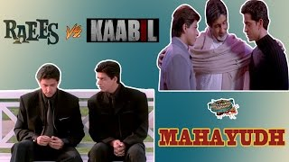 raees vs kaabil   funny dubbed scene from k3g