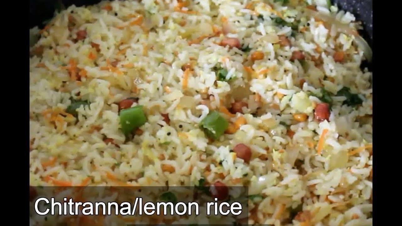 Lemon rice in kannadanimbe hannina chitranalemon rice youtube lemon rice in kannadanimbe hannina chitranalemon rice ccuart Choice Image