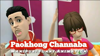 Paokhong channaba|| Manipuri funny Animation||Have a fun moment