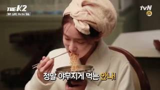 "Video [THE K2] BTS of ""Ramen"" scenes - YoonA & Ji Chang Wook download MP3, 3GP, MP4, WEBM, AVI, FLV Februari 2018"