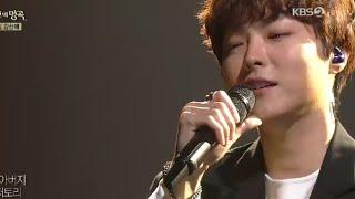 [불후의명곡]박시환🌸라구요 (강산에) Immortal Song