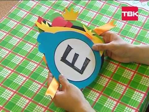 HAND MADE Гирлянда на день рождения Angry Birds