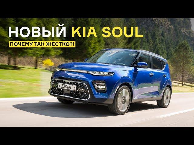 Тест нового Kia Soul: что у него с подвеской?