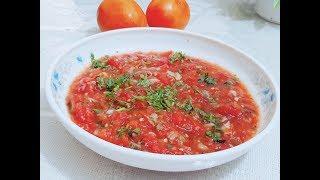 টমেটো ভর্তা  ||  Tomato Vorta || Bangladeshi Vorta Recipe