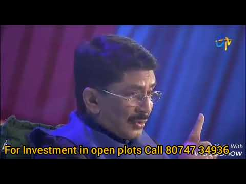 Open plots in Hyderabad for Investment Huge Growth & Huge Returns talk by Murali Mohan