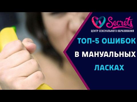 Русское порно Ебут русских девушек а также русскую маму