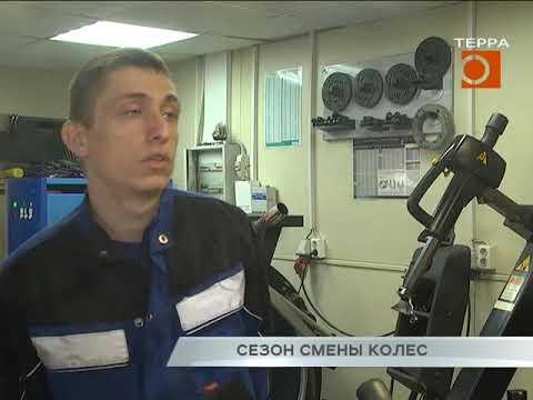 Новости Самары. Сезон смены колес