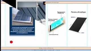 6. Технологические этапы строительства полимерного абсорбера.