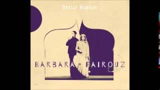 Zourouni - Dorsaf Hamdani - Barbara Fairouz