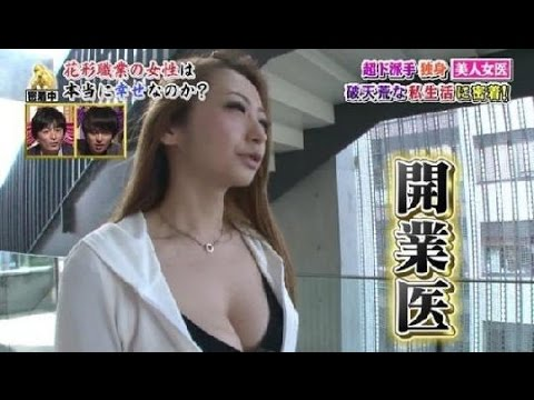 「脇坂英理子 逮捕」の画像検索結果