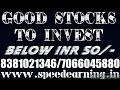 Good stocks to invest below INR 50 price सस्ते मगर क्वालिटी शेयर्स कैसे खरीदें 2019   आसान निवेश