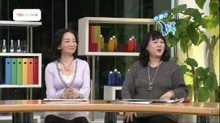 5時に夢中!―まだまだ勝手に喜怒哀楽」 中瀬ゆかり(2009年11月26日放送) http://www.mxtv.co.jp/goji/