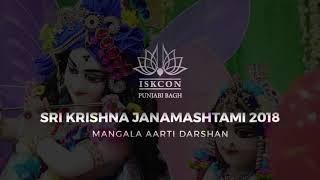 Janmastami-2018 Darshans